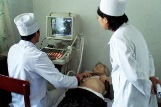 medicalexamination1.jpg