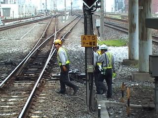 rail-hosen4.jpg