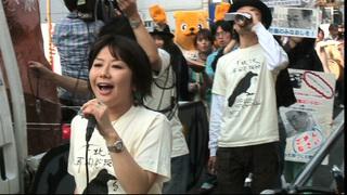 下北沢で生きる 2006デモ.jpeg