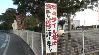 石垣島 (2).jpg