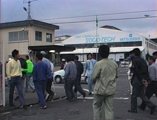 karoshi03.JPG