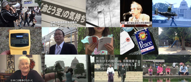 『幕の内憲法』各作品画像